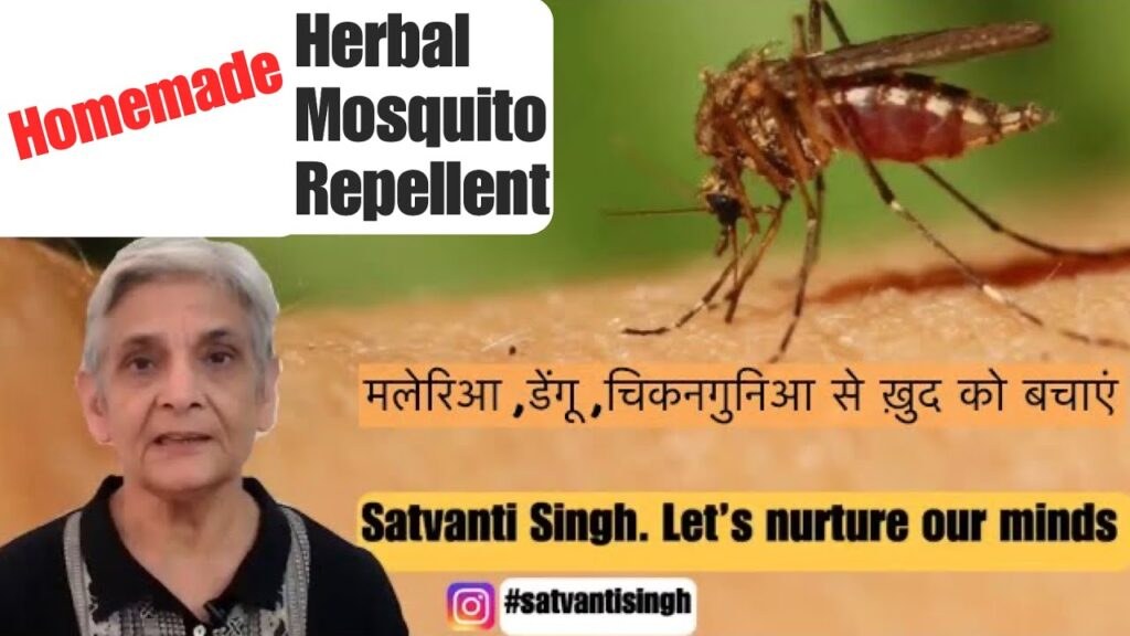 How to make herbal mosquito repellent at home,DIY Homemade mosquito repellent that works efficiently