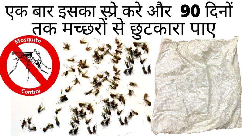 Mosquito control treatment | Best mosquito control pesticide | odorless mosquito treatment